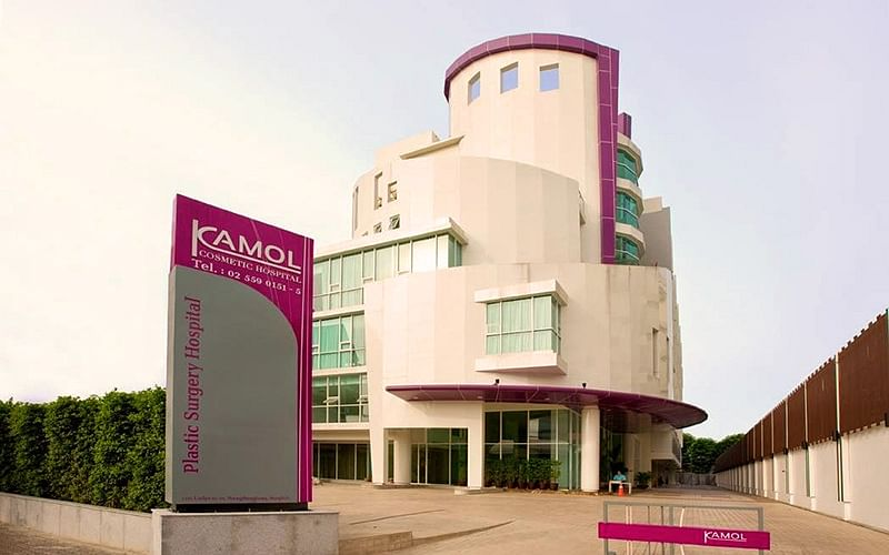Kamol Cosmetic Hospital Facility